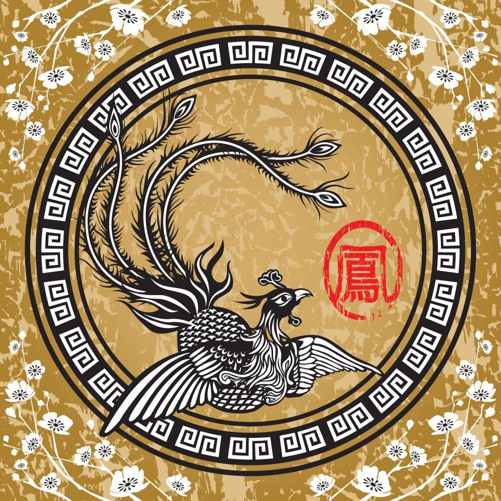 Фениксы в китайской мифологии