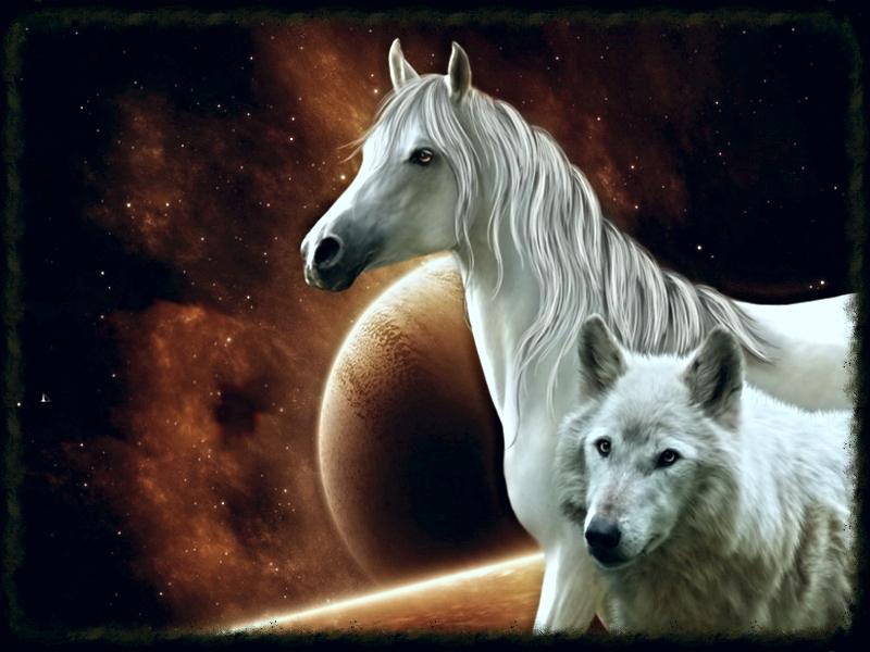 Калисто мифические лошади